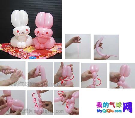 可爱小花猫魔术气球图解,本教程采用单根气球完成,新手必学,吹1根260